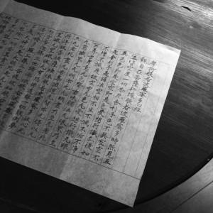 Ws「大人のための書道-写経&美文字-」 5月【中止のお知らせ】