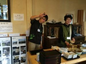 朝日園製茶工場(磯貝)