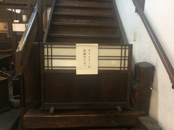 白竹ギャラリーは、7月、8月休廊させていただきます。