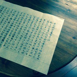 好きな色に和紙を染めてみよう!【伝統こだわりまつり企画】