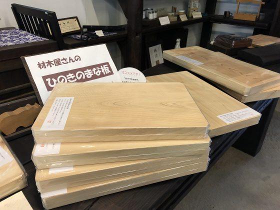 古材家具ショップ白竹木材の「ひのきのまな板」が人気の8つの理由