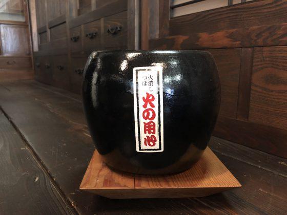 日本で唯一の「火消つぼ」製造元が碧南市にあります。
