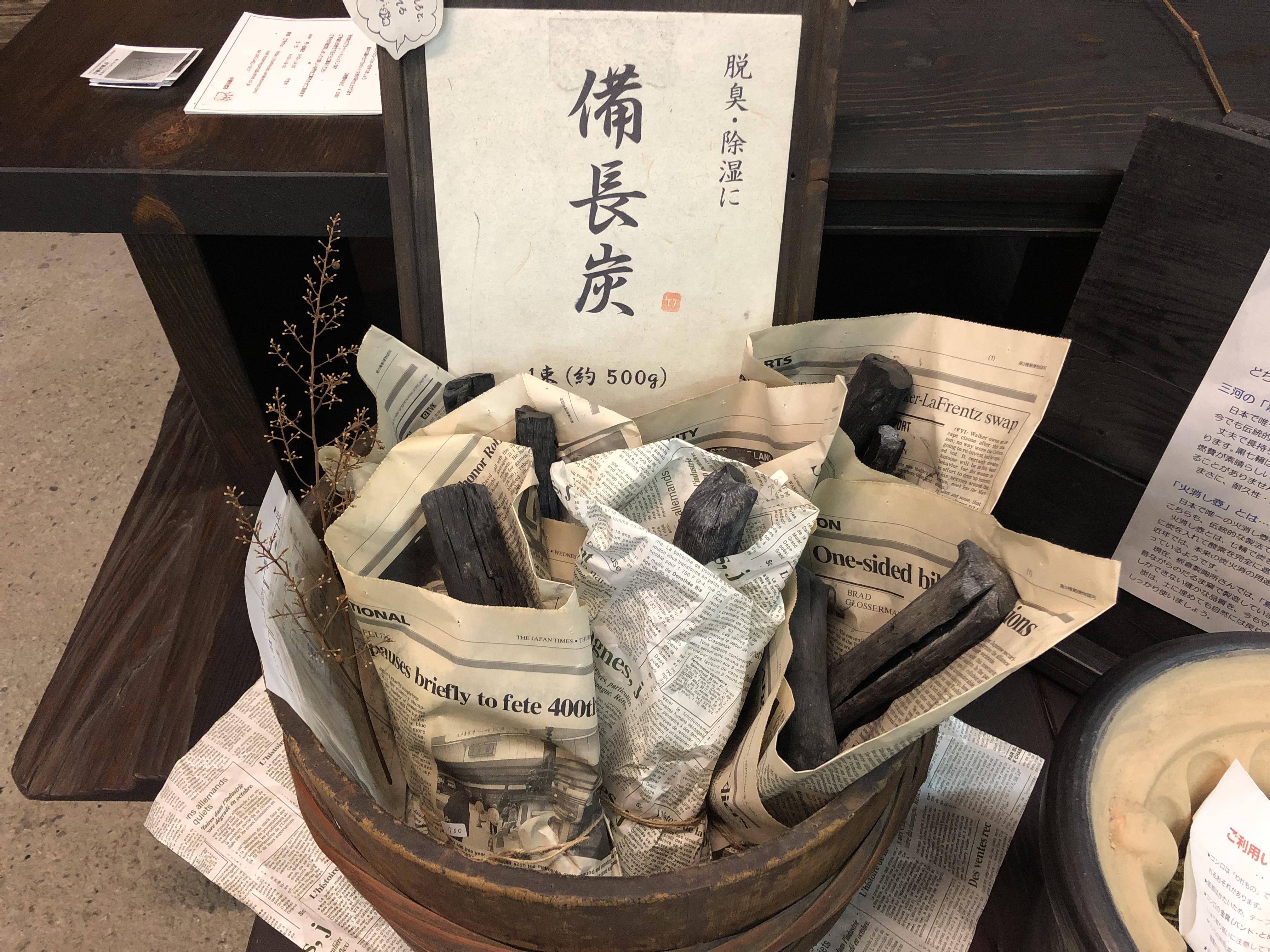 愛知県碧南市の古材家具ショップ「今月のお買い得」6月