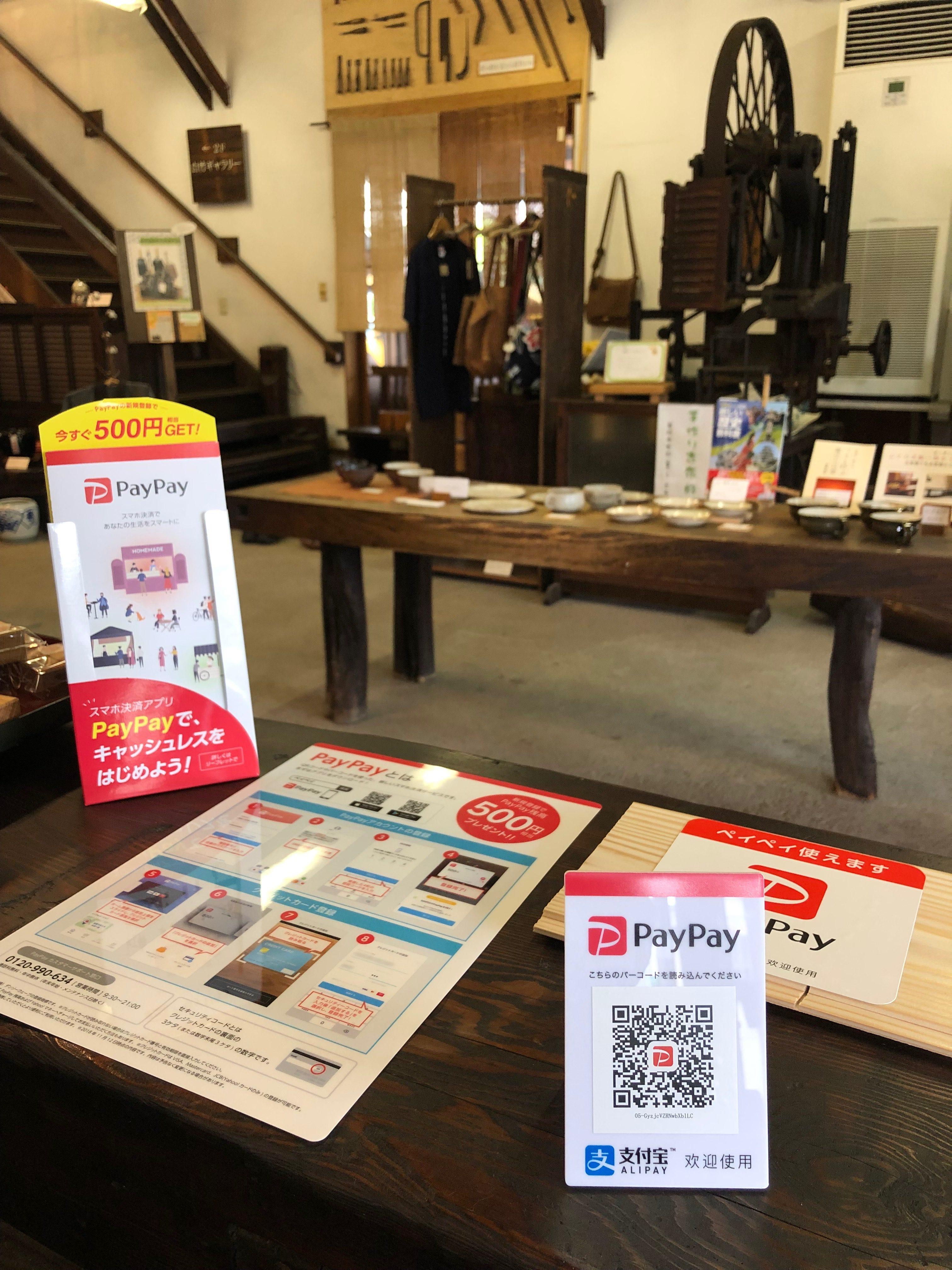 愛知県碧南市の古材家具ショップにてPayPayでのお支払いができるようになりました。