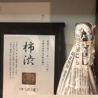 愛知県碧南市の古材家具ショップ「今月のお買い得」 10月