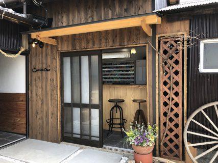 白竹木材が民家再生をお手伝いしたお店が蒲郡市西浦町にオープンしました。